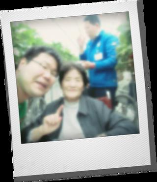 2015_苺狩り_03.png
