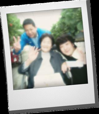 2015_苺狩り_10.png