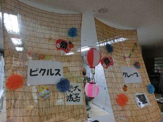 2016_デイケア納涼祭準備_07.jpg