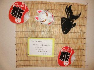 2016_デイケア納涼祭準備_09.jpg